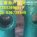 给水泵进口滤网dn150*125图片