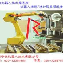供应OTC机器人维修批发