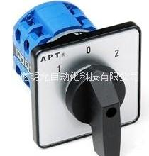 供应用于工控设备的上海二工通用性万能转换开关,上海二工通用性万能转换开关现货批发