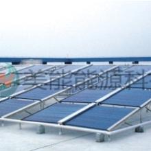 深圳安装平板太阳能热水器公司哪家好,就上美能能源科技有限公司图片