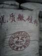 供应硅灰粉