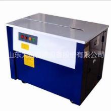 供应用于塑钢带包装的直销高台半自动打包机塑钢带打包机