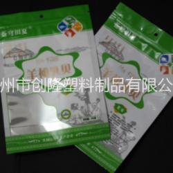 供应鋁箔面膜袋  食品袋 茶叶包装袋