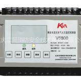 供应V6800独立式电气火灾监控探测