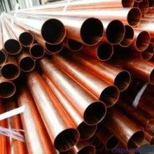 供应用于别墅酒店水管|会所冷热排水|自来水铜管道的北京铜水管价格,冷热给水紫铜水管图片