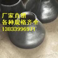 兖州DN80不锈钢大小头异径管图片