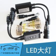 厂家直销 LED大灯 汽车LED照明灯 摩托车LED大灯 汽车LED大灯 电动车LED大灯 汽车前大灯