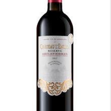 供应用于葡萄酒的风光酒业打造实力品牌图片