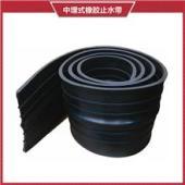 衡水瑞亨橡塑供应中埋式止水带|能有效防止建筑构件的漏水、渗水、并起到减震缓冲作用