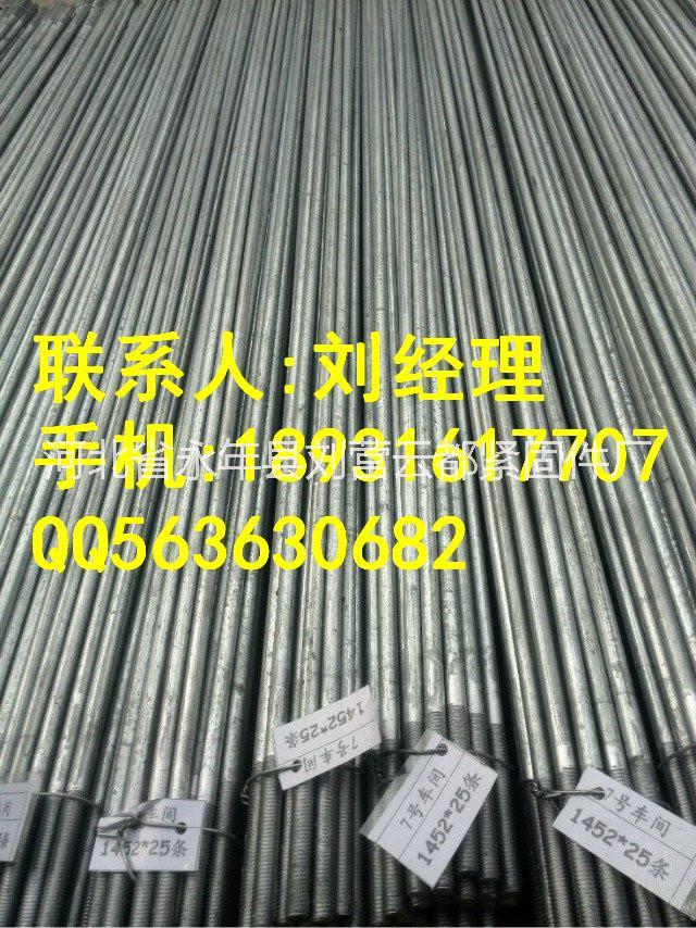 高品质河北拉杆热镀锌拉条止水螺杆螺丝