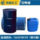 专业供应各类白电油,低味白电油,环保白电油
