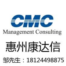 供应惠州ISO14001认证咨询