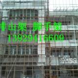 承接东莞搭钢管架 脚手架 排栅架 竹排架 工程搭架子