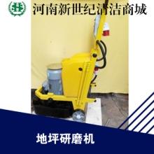 供应用于大理石|地坪的太原地坪研磨机批发