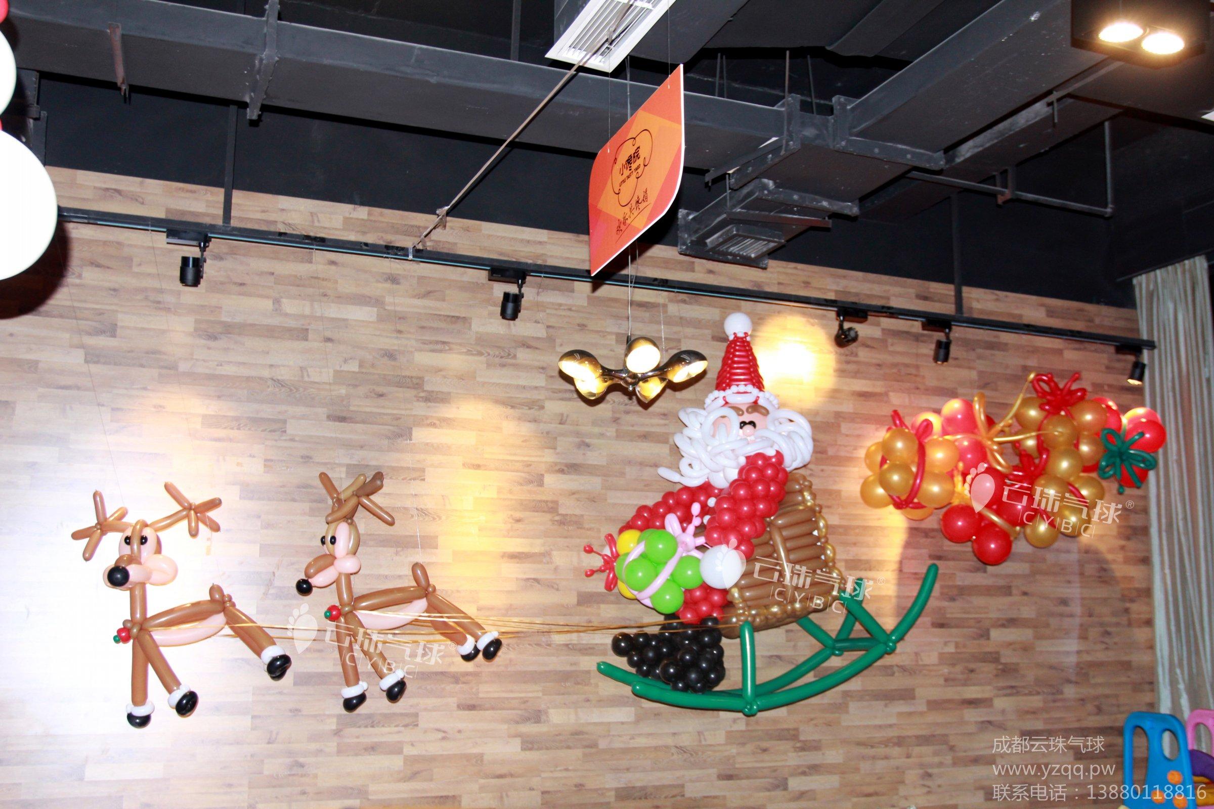 供应圣诞节气球造型/圣诞树气球/圣诞老人气球造型/成都气球