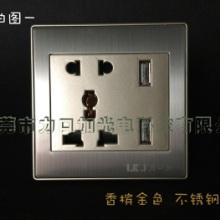 供应力口加不锈钢拉丝USB插座带五孔插座双USB充电面板批发