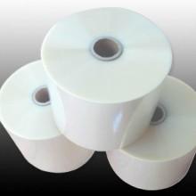 供应用于加工成品胶带的boppbopp薄膜价格bopp薄膜厂家批发