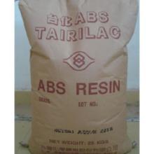 台化ABS AG15A1-H