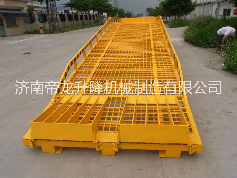 供应移动登车桥 叉车装卸货平台 帝龙升降机械
