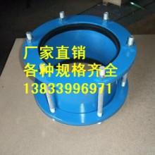 供应用于石化的西安伸缩接头DN80PN1.6 钢管连接伸缩接头厂家
