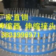 DN15PN4.0伸缩接头生产厂图片