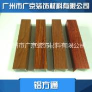 广东型材铝方管生产厂家图片