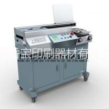供应用于印刷的上海香宝XB-AR920S自动胶装机