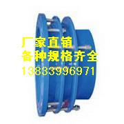 供应用于供水管道的BF型单法兰限位伸缩接头 DN600PN1.0耐酸咸单法兰限位伸缩接头厂家