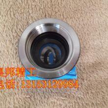 供应用于雕刻瓷砖的沈阳1332瓷砖雕刻机,螺母刀帽,雕刻机夹具 ER11A型夹头弹簧夹头 0.8KW1.5KW主轴电图片