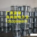 供应用于石油管道的DN125PN1.6压盖伸缩接头 单法兰伸缩接头生产厂家