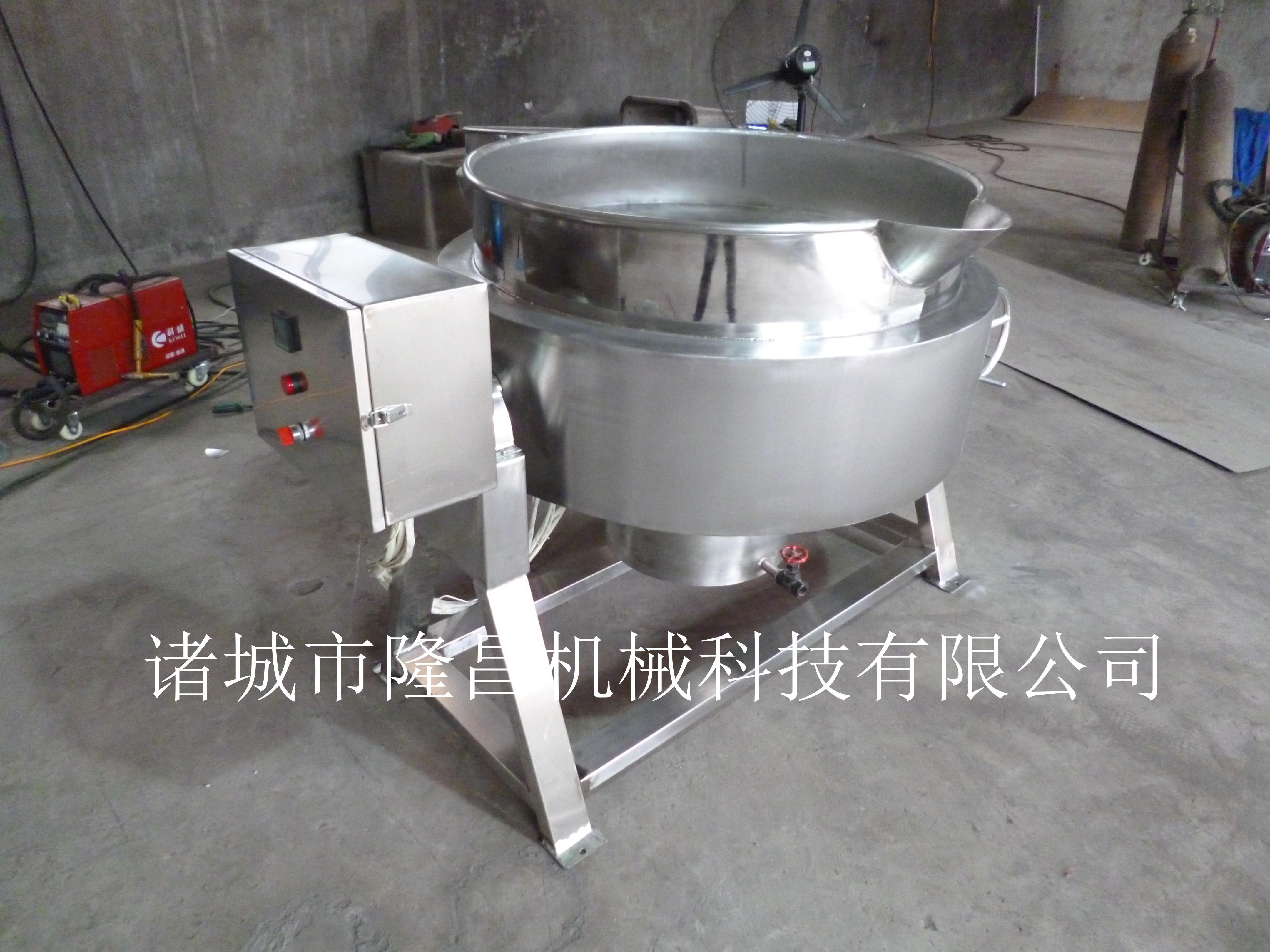 供应电加热夹层锅