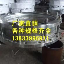供应用于电力管道的衡阳压盖式松套伸缩接头dn800pn1.6mpa 可挠橡胶伸缩接头专业生产厂家批发