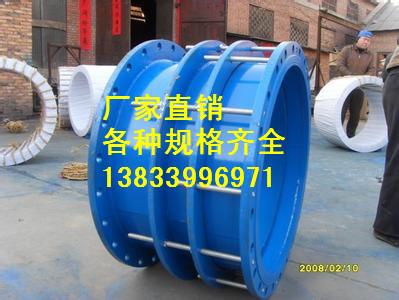 供应用于电厂的A105伸缩接头 DN200PN2.5伸缩接头专业生产厂家