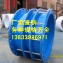 供应用于锅炉管道的昭阳传力式伸缩接头dn900pn1.6mpa 优质生产伸缩接头厂家 伸缩接头质量保证