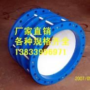 东安优质C2F型双法兰传力伸缩接图片