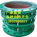供应用于电力管道的津市双法兰限位伸缩接头加工dn1100pn1.6mpa  橡胶伸缩接头 1100排水管道伸缩接头怎么安