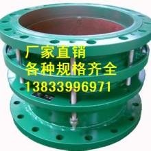 供应用于电力管道的单法兰伸缩接头dn500pn2.0mpa 不锈钢伸缩接头单法兰价格批发