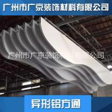 杭州铝方通吊顶价格&铝方通厂家18620829968