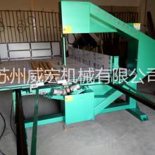 供应三轮标准型立切机批发