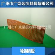 仿木纹铝单板图片
