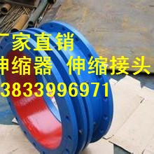 供应用于石油的碳钢伸缩接头批发 DN900PN1.6松套法兰批发厂家批发