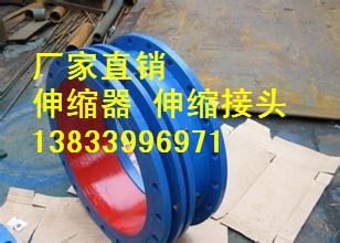 压盖式松套伸缩接头图片/压盖式松套伸缩接头样板图 (4)