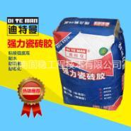 厂家直销 迪特曼C型强力瓷砖胶 瓷砖胶泥 瓷砖粘结剂 贴瓷砖胶