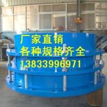供应用于电力管道的耒阳优质AY型单法兰传力接头 dn1500pn1.6mpa 双法兰伸缩接头加工批发