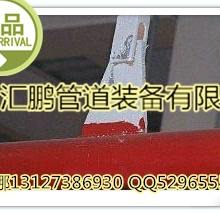 供应用于管道配件的D4焊接单板D5焊接双板沧州生产厂家批发