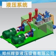 专业定制生产液压系统 耐磨防腐质量保证厂家直销图片