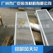 铝合金出风口生产厂家图片