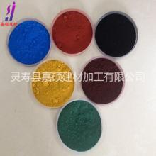 供应用于催化剂的氧化铁红