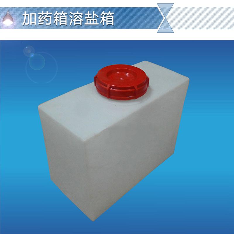 供应东莞白色塑料加药桶 pe塑料桶 pe加药桶规格 pe加药桶厂家