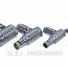 广濑连接器 广濑连接器、4.12芯厂家批发